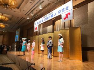 横浜商工会議所会員の集い