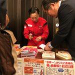 美しい港町横濱をつくる会 講演会