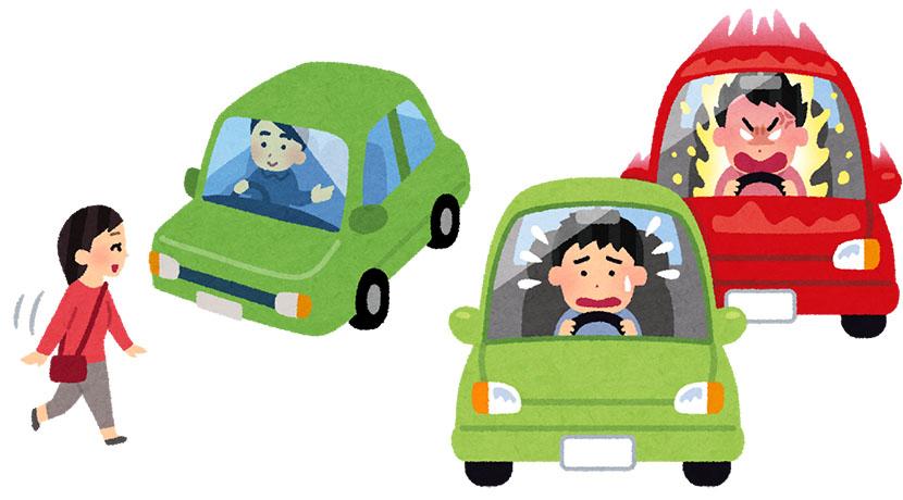 8月の安全運転
