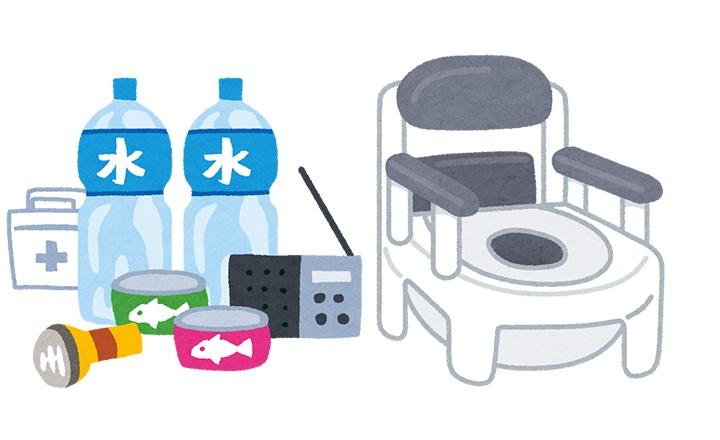 防災グッズと被災時のトイレ問題