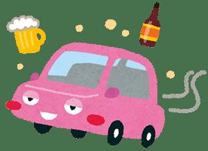 11月の交通安全