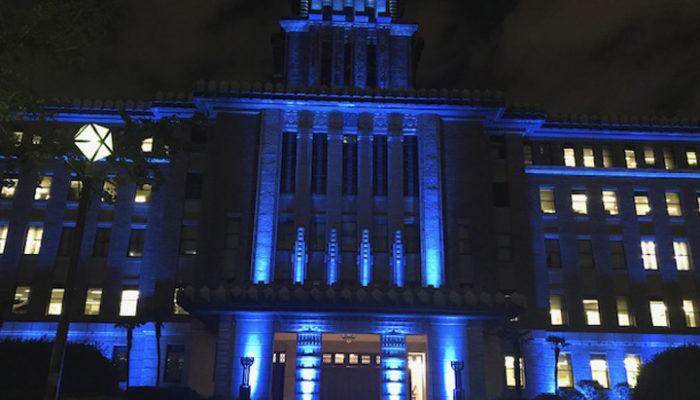 ブルーライト県庁